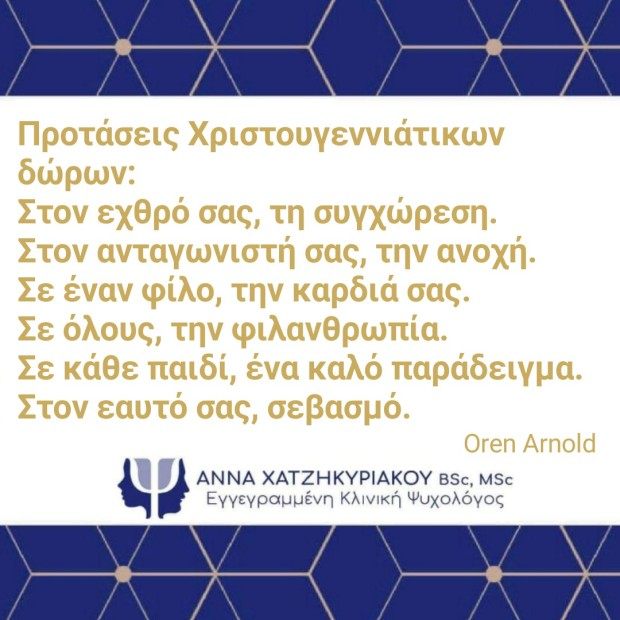 quote20181221211121